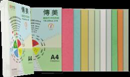 云彩纸/皮纹纸