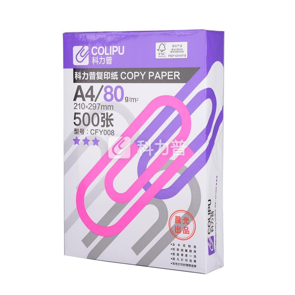科力普 COLIPU 复印纸 CFY008 3星 A4 80g 500张/包 5包/箱(大包装)