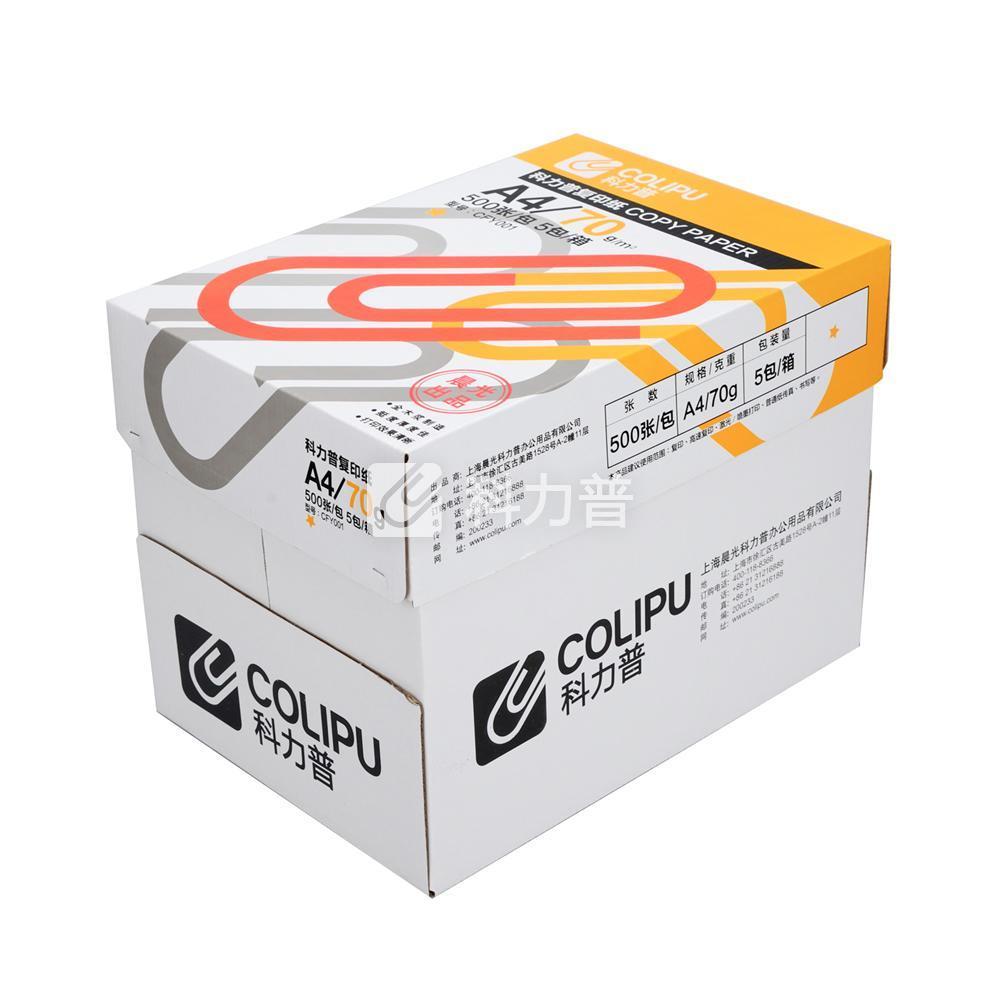科力普 COLIPU 复印纸 CFY001 1星 A4 70g 500张/包 5包/箱(大包装)