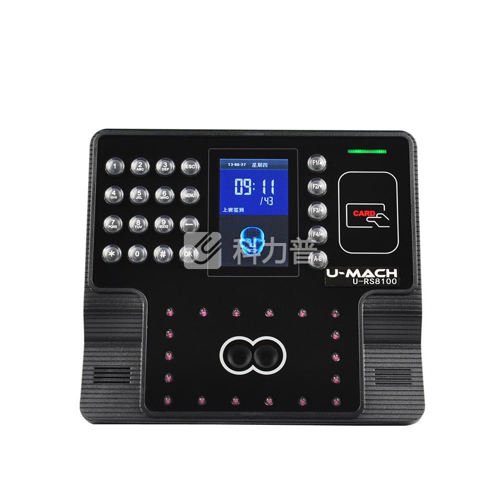 优玛仕U-mach人脸刷卡考勤机 U-RS801