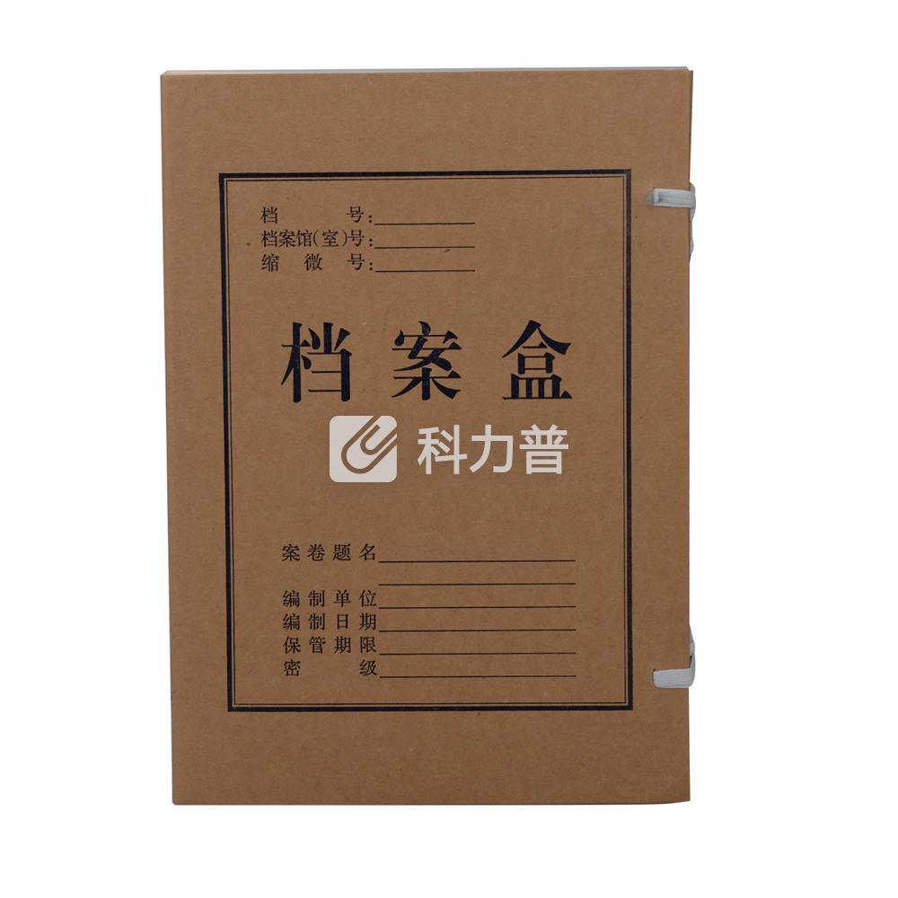 晨光 M&G 牛皮纸档案盒 APYRE61400 A4 6cm背宽 180个/箱