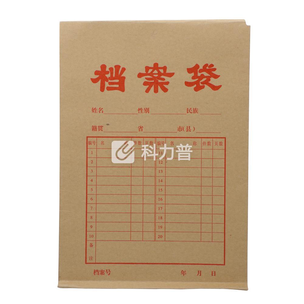 晨光 M&G  加厚250g牛皮纸档案袋 APYRA61000 A4 20个/包