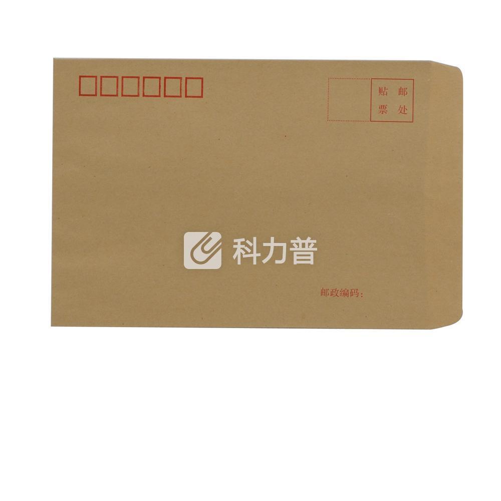 国产 中式牛皮信封 3号 B6 176*125mm 20个/包