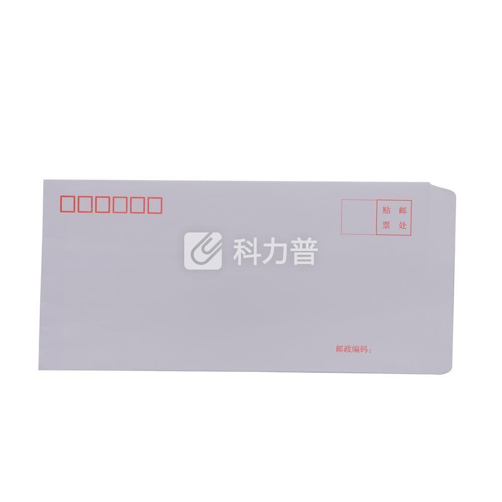 国产 中式白信封 5号 DL 220*110mm 20个/包