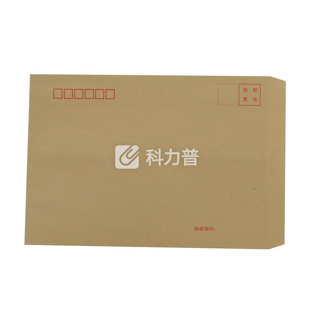 国产 中式牛皮信封 7号 C5 230*160mm 10个/包