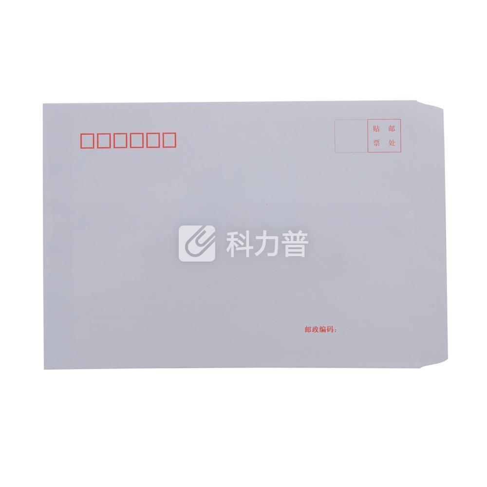 国产 中式白信封 7号 C5 230*160mm 10个/包