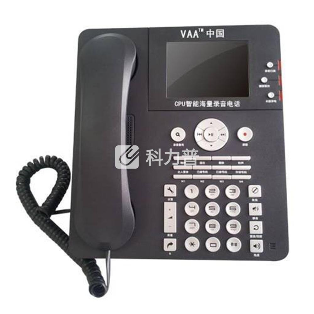 先锋音讯 VAA 芯片录音电话 VAA-CPU610 (610小时)