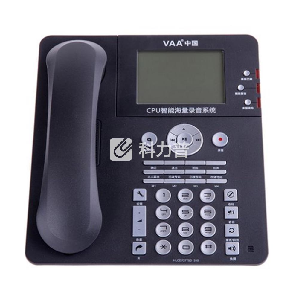 先锋音讯 VAA SD录音电话 VAA-SD160 (160小时)(HLCD737TSD 160)