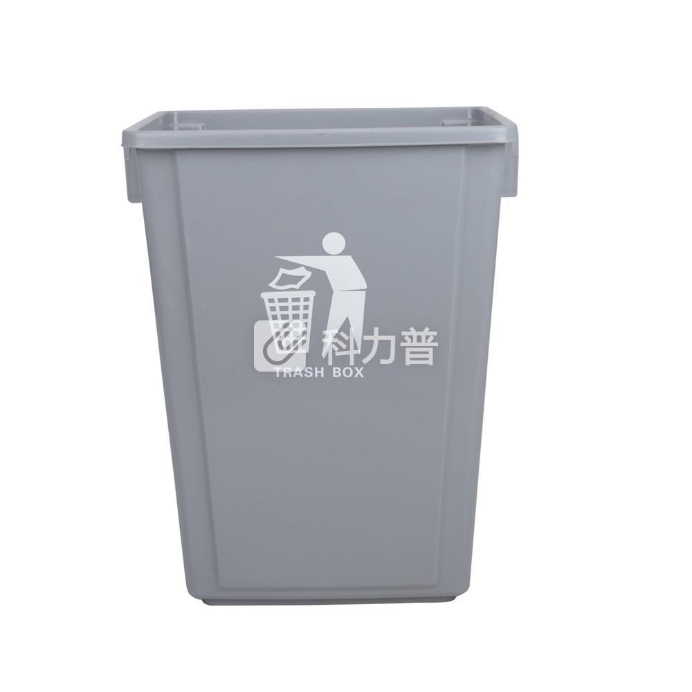 邦洁d166-55 方形塑料垃圾桶 45*31*59cm