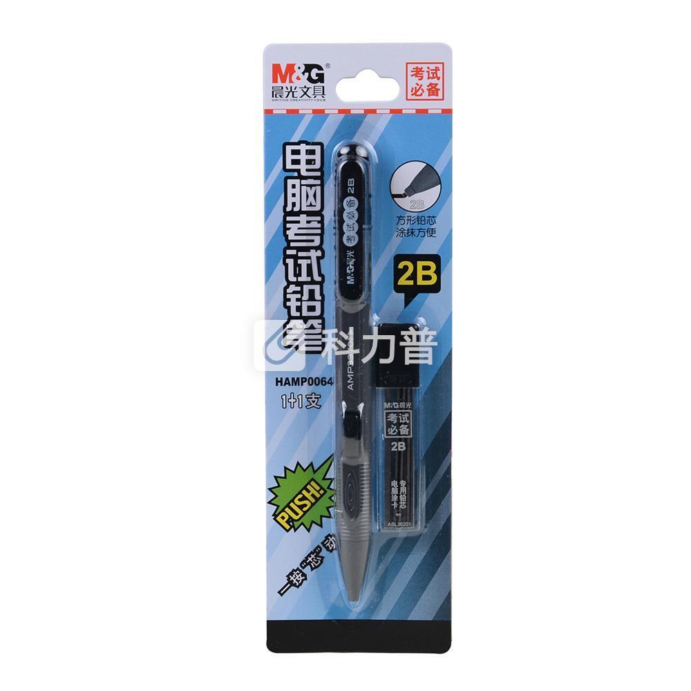 晨光 M&G 电脑考试2B套装 HAMP0064 (AMP33701 AL36201)