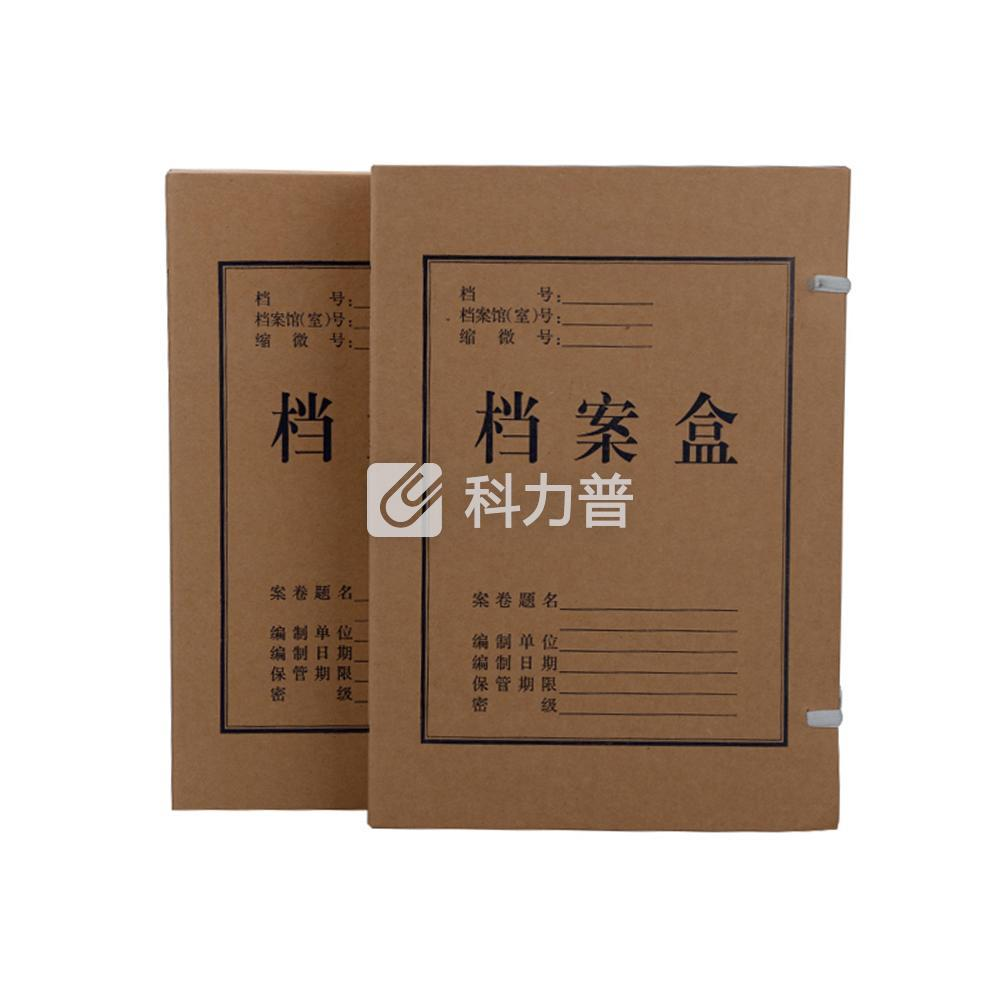 晨光 M&G 高级牛皮纸档案盒 APYRD61700 5 cm
