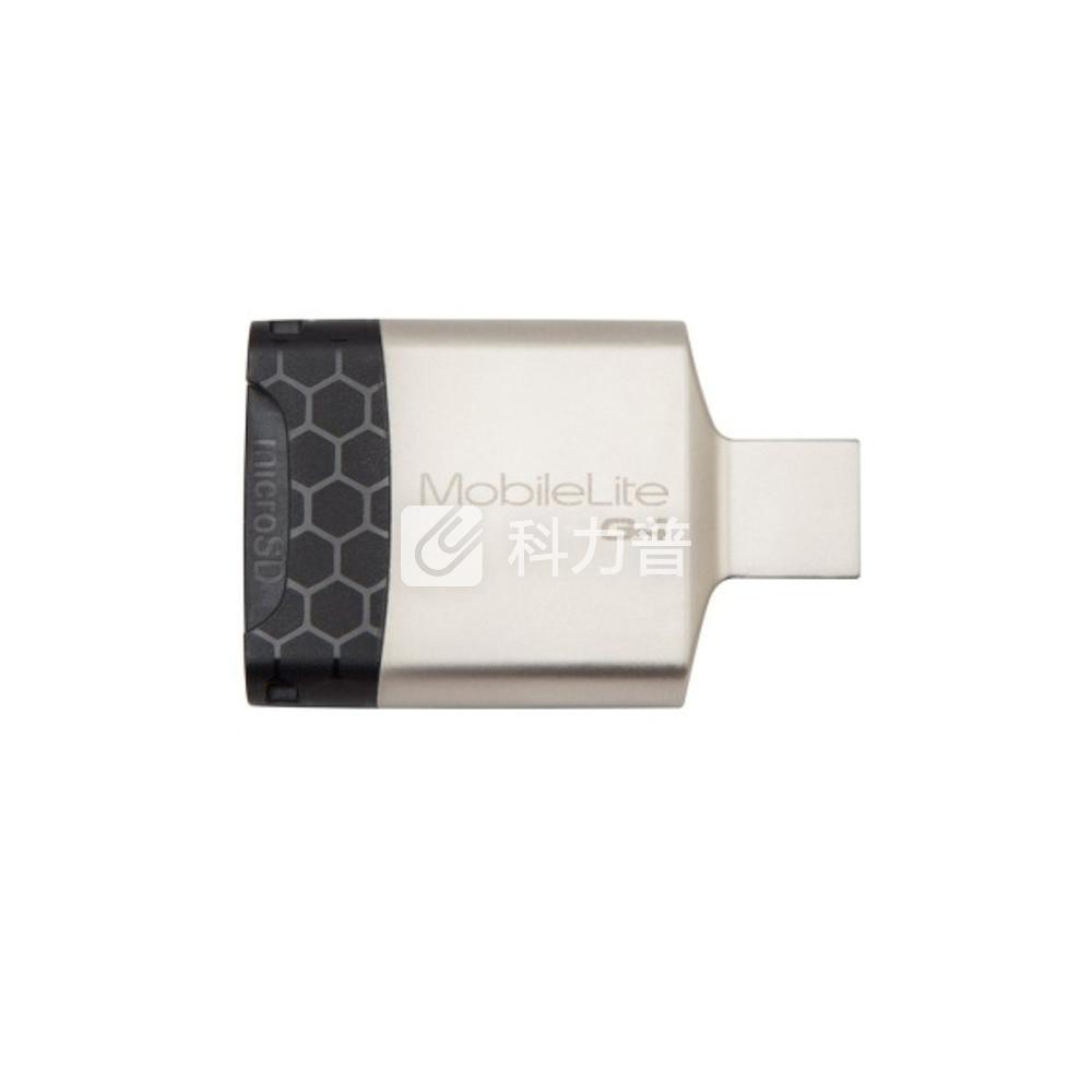 金士顿 Kingston 多功能读卡器 USB 3.0 MobileLite G4