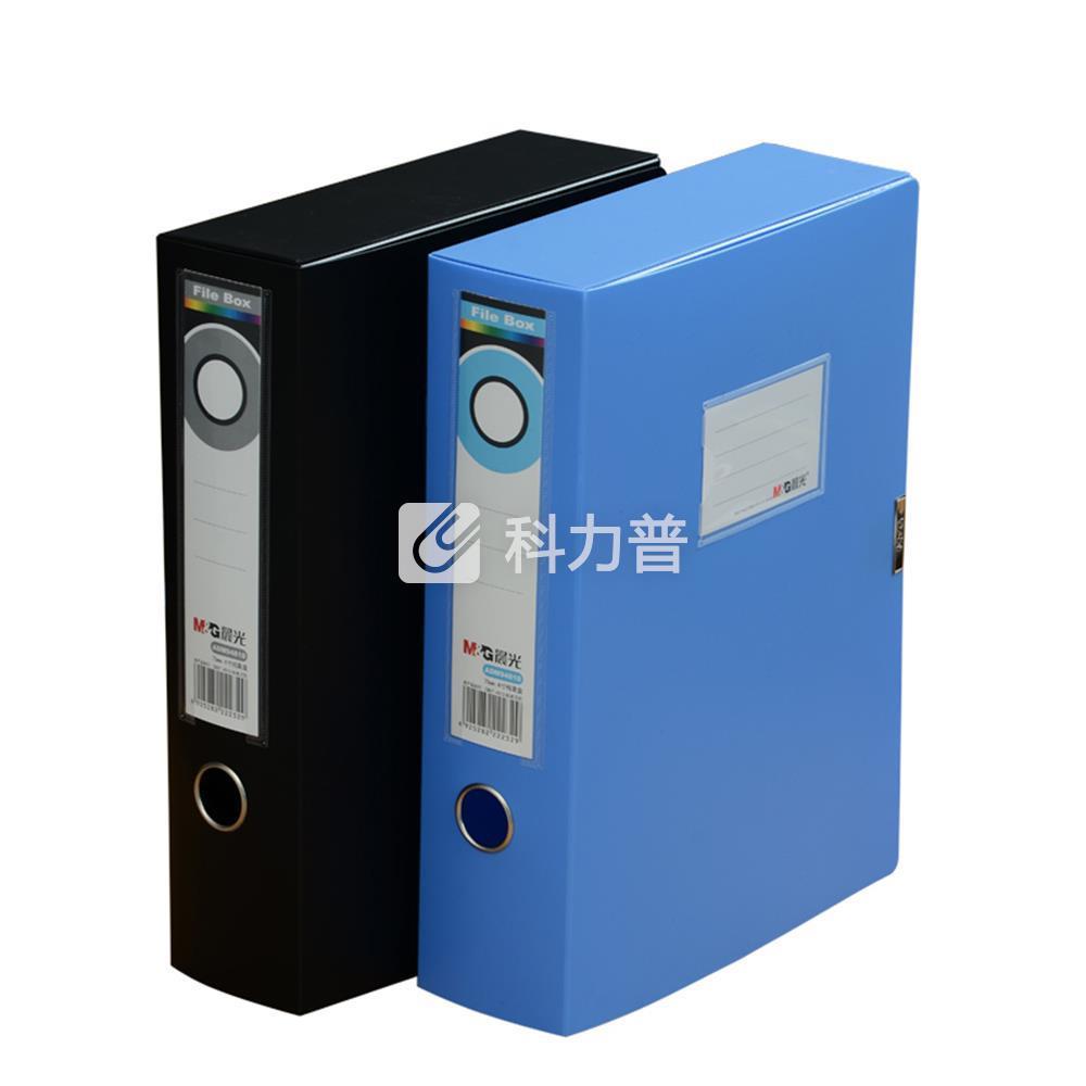 晨光 档案盒 ADM94818B 背宽75mm (蓝色)