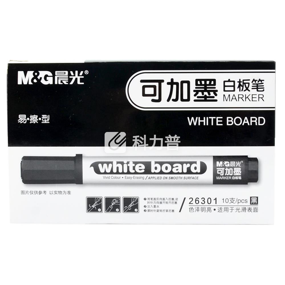 晨光 M$G 可加墨白板笔 AWM26301(红色)10支/盒