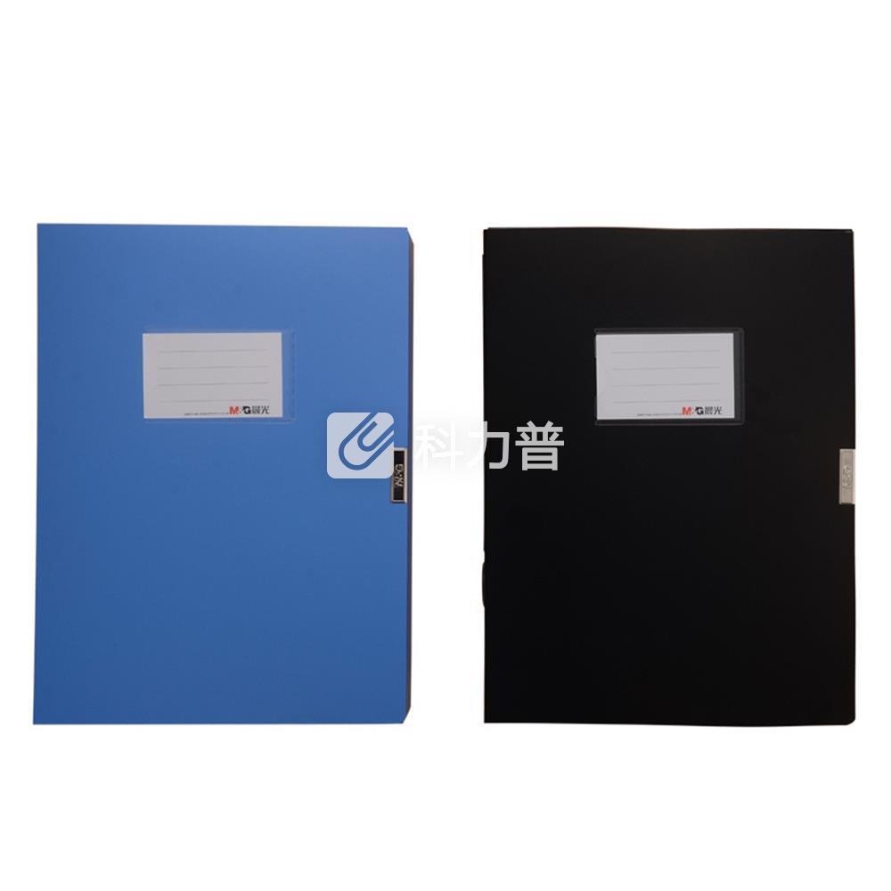 晨光 M&G 档案盒 ADM94816A A4 背宽35mm (黑色)