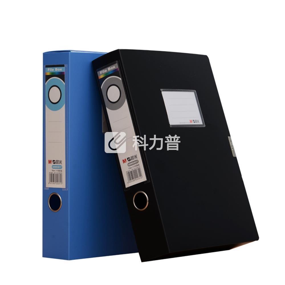 晨光 M&G 档案盒 ADM94816B A4 背宽35mm (蓝色)