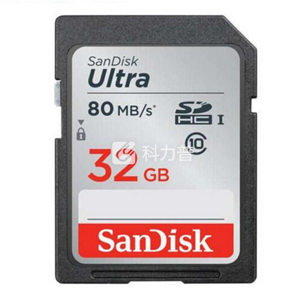 闪迪 SanDisk SD存储卡 至尊高速SDXC UHS-I 32GB Class10-80Mb/s