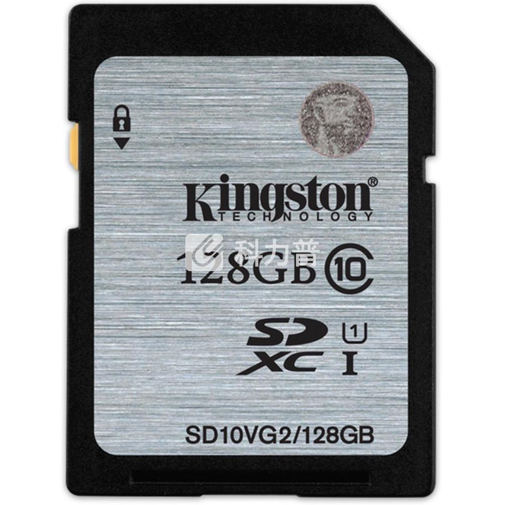金士顿 Kingston SD存储卡 UHS-I 128GB Class10-45Mb/s(SD10VG2/128G)