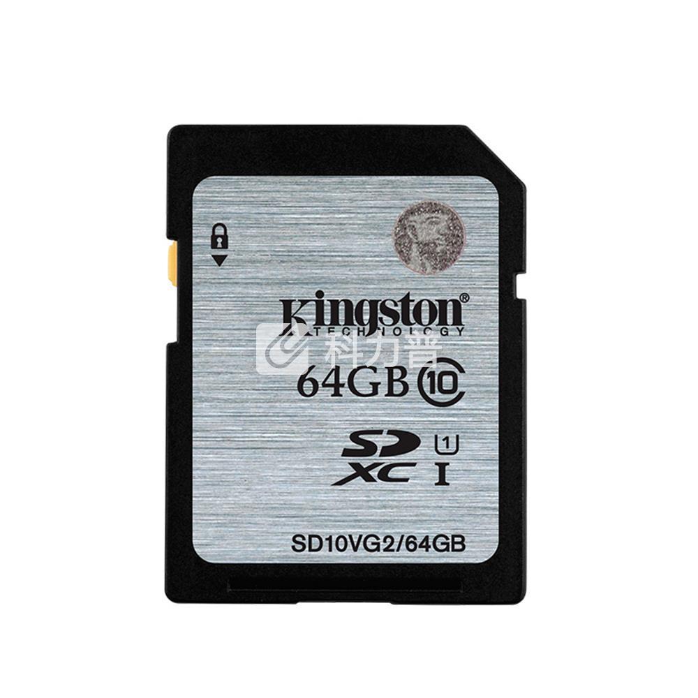 金士顿 Kingston SD存储卡 UHS-I 64GB Class10-45Mb/s(SD10VG2/64GB)