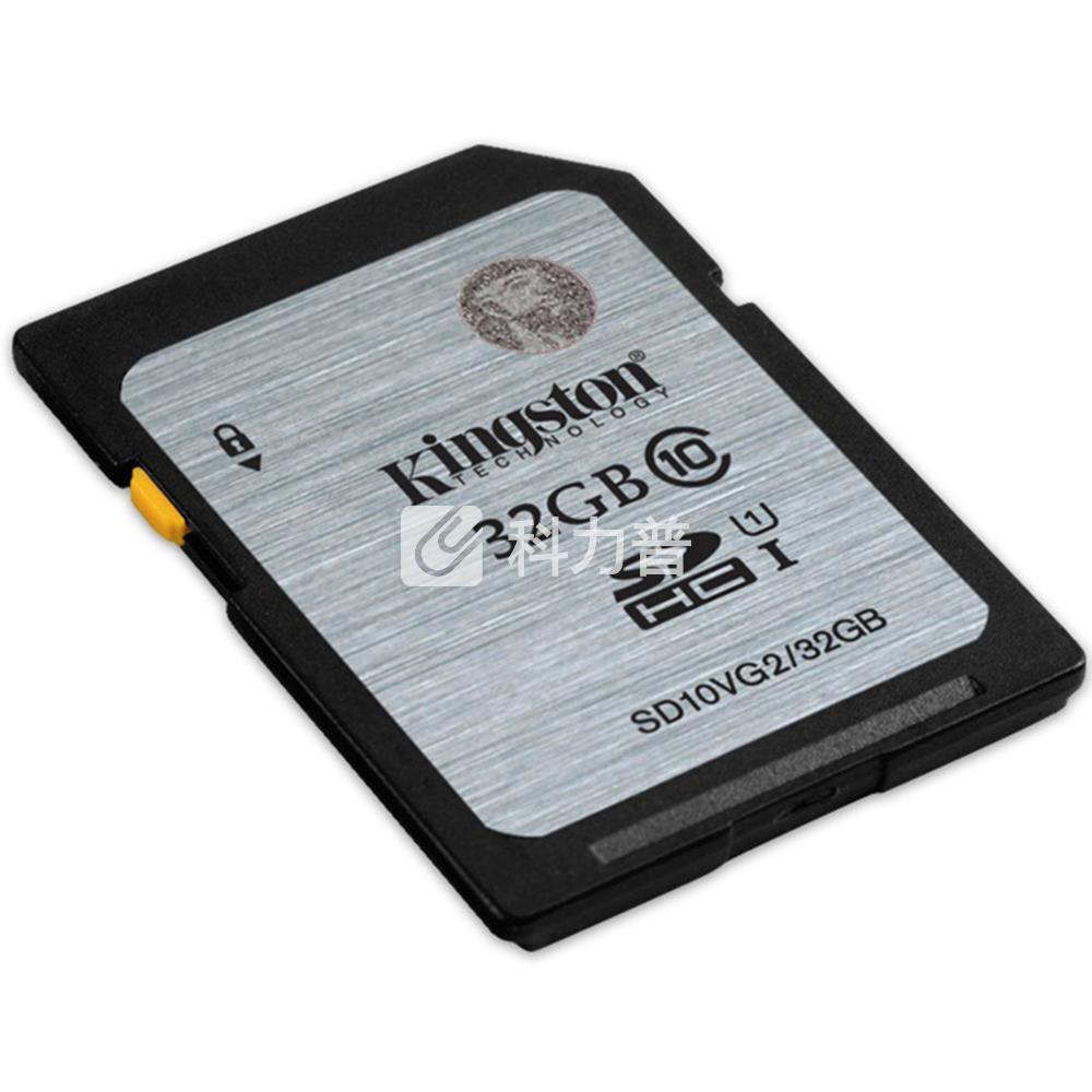 金士顿 Kingston SD存储卡 UHS-I 32GB Class10-45Mb/s(SD10VG2/32GB)