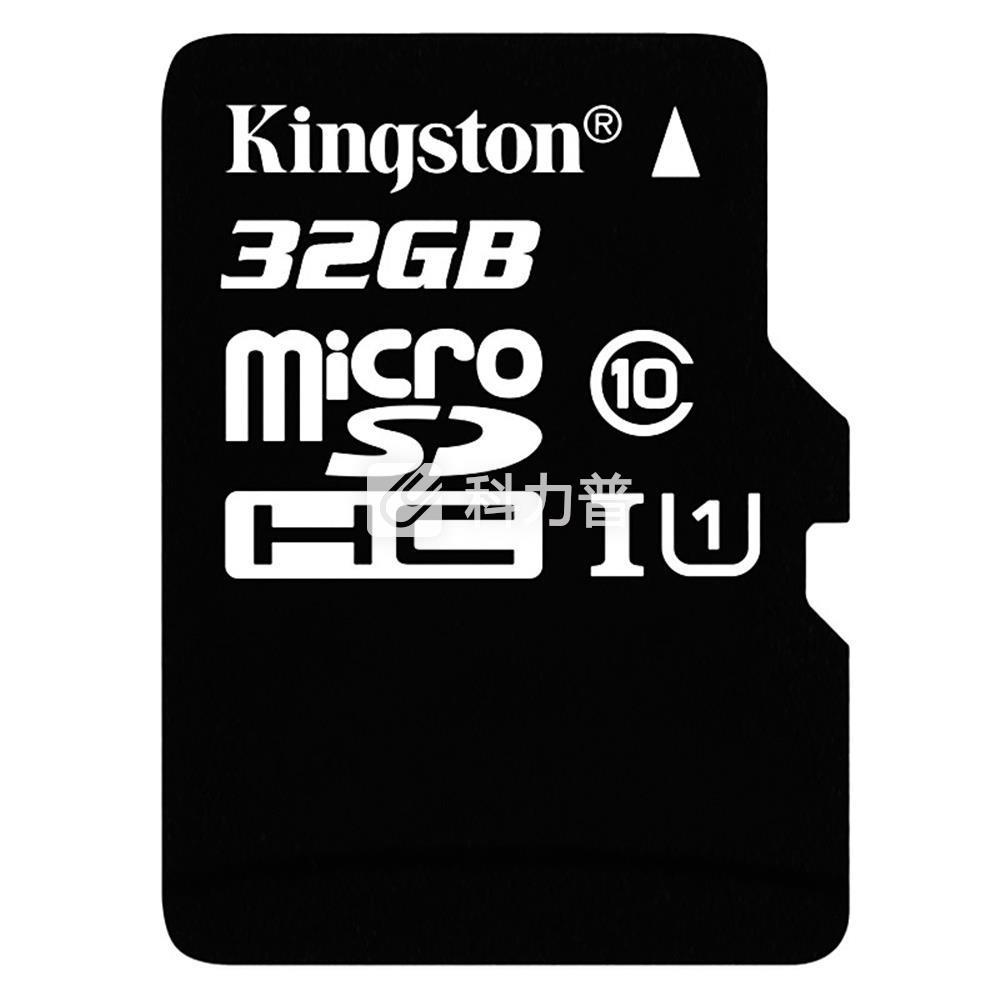 金士顿 Kingston TF存储卡 UHS-I 32GB Class10-80MB/s(SDC10G2/32GB)