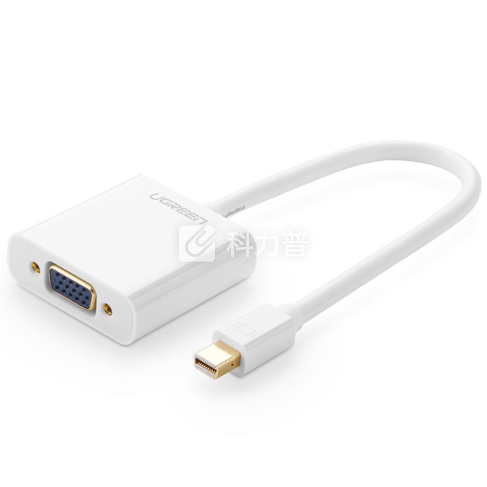 绿联 UGREEN 视频转换器 10458 Mini DP转VGA(白色)