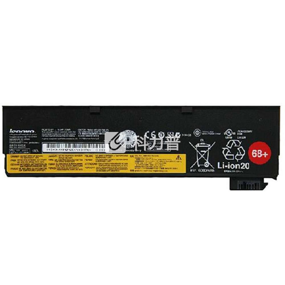 联想ThinkPad笔记本电池0c528626芯(X250)