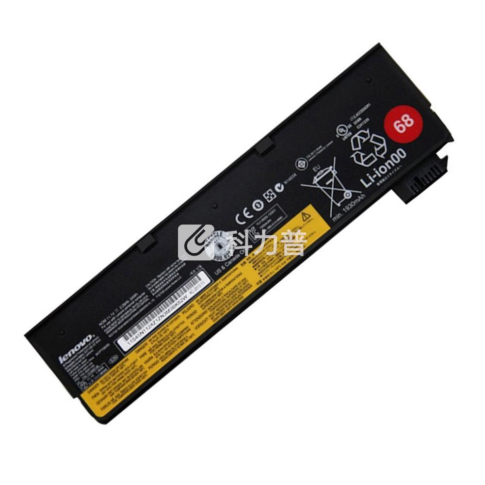 联想ThinkPad笔记本电池0c528613芯(X250)