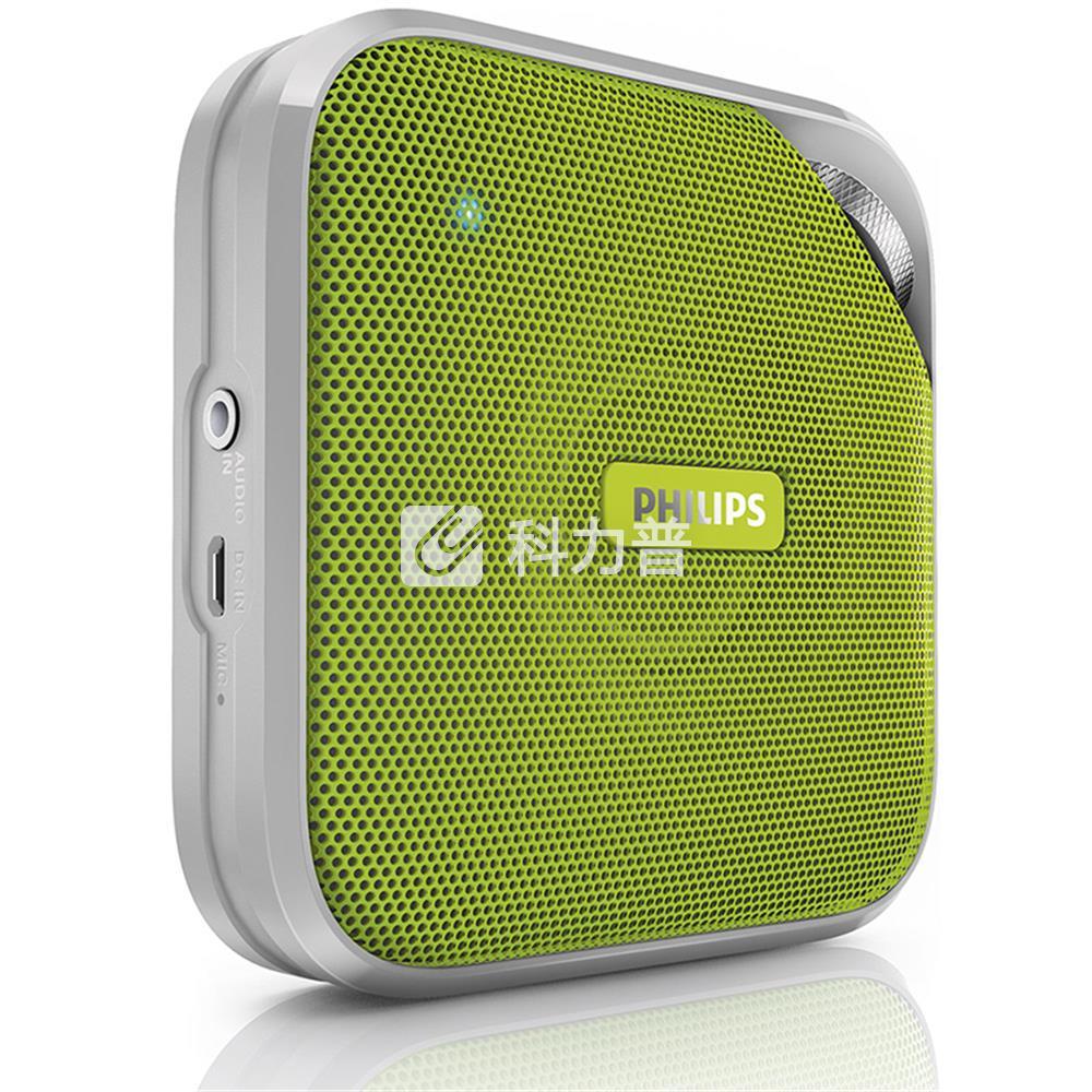 飞利浦 PHILIPS 无线蓝牙音箱 BT2500L(绿色)