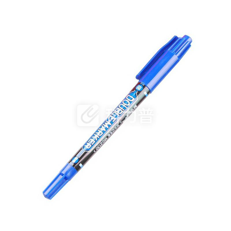 晨光 M&G 小双头记号笔 MG-2130 细头2.0mm;极细头0.5mm (蓝色) 12支/盒