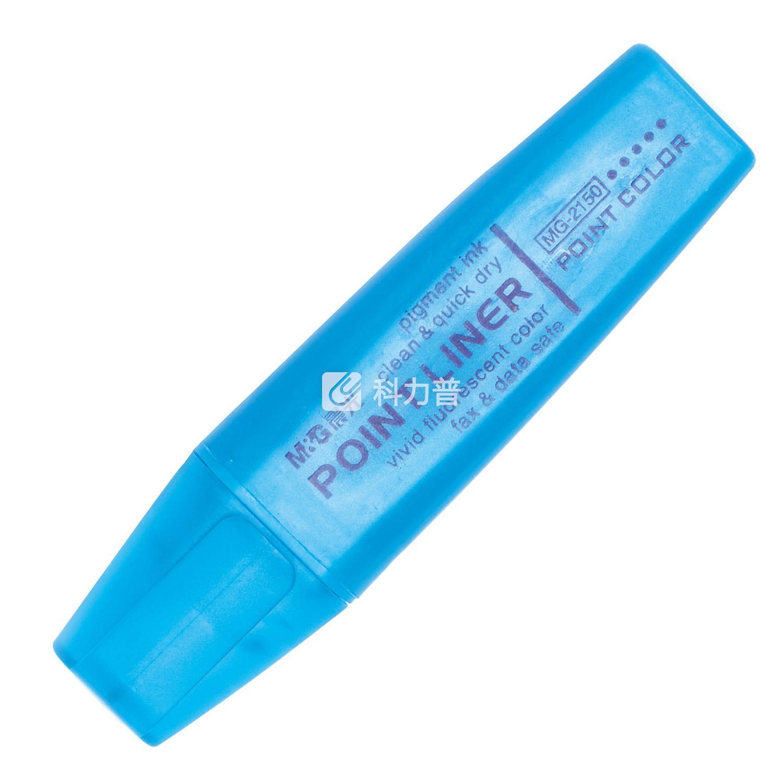 晨光 M&G 荧光笔 MG-2150 5.0mm (蓝色) 12支/盒