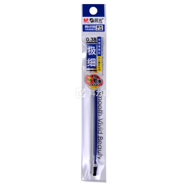 晨光 M&G 中性替芯 MG-6100 0.38mm (蓝色) 20支/盒(适用于AGP63201、GP1150、GP1212、K37、MF2018型号中性笔)