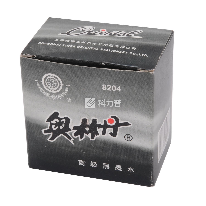 奥林丹 高级墨水 8204 50ml/瓶(黑色)10瓶/盒
