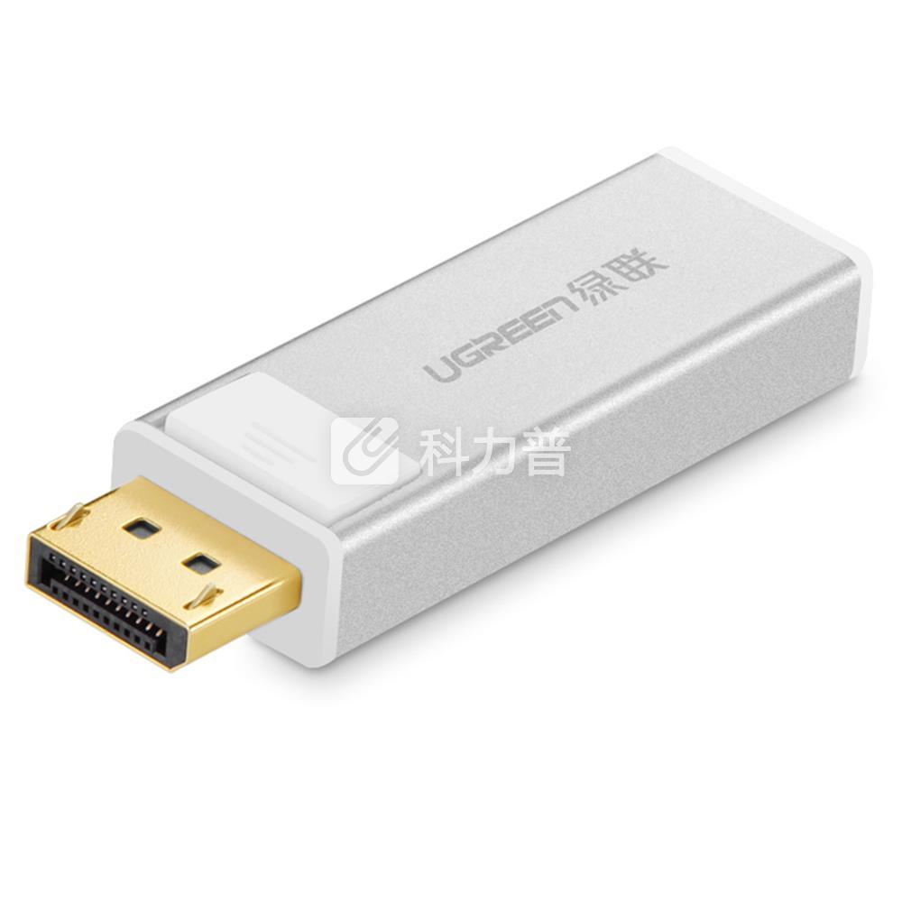 绿联 UGREEN DP转HDMI转接头 20413 Displayport转高清转换器 4Kx2K