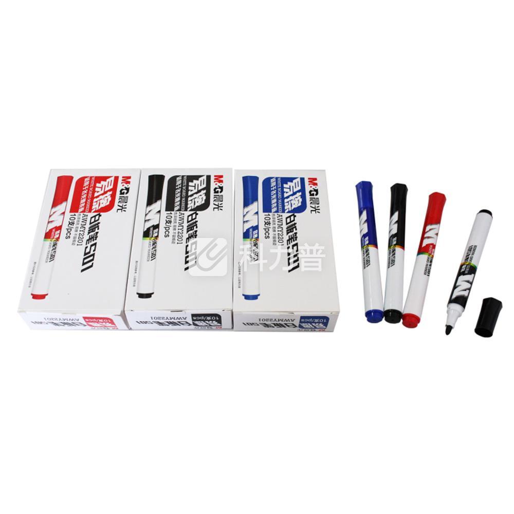 晨光 M&G 白板笔 AWMY2201 2.93-2.96mm(蓝色) 10支/盒