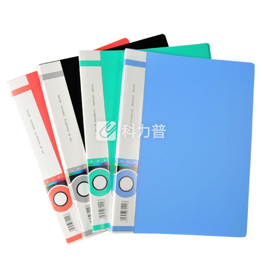 晨光 M&G 单强力夹 斜内袋文件夹 ADM94531A A4  (蓝色)