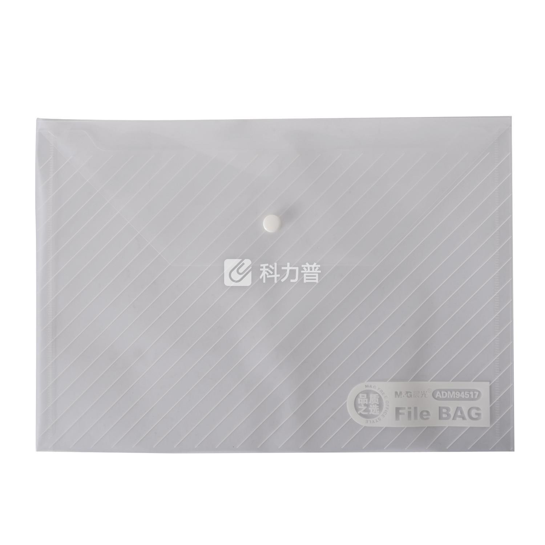 晨光 M&G 斜纹纽扣袋 ADM94517 A4 (颜色随机)12个/包