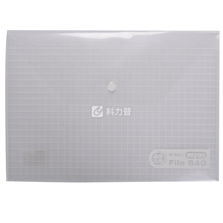 晨光 M&G 方格纽扣袋 ADM94516 A4 (红/蓝/绿/白颜色随机)