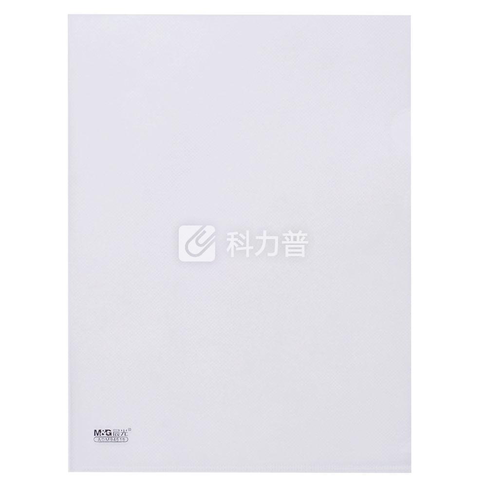 晨光 M&G 二页文件套 ADM94515 A4 (透明白色)