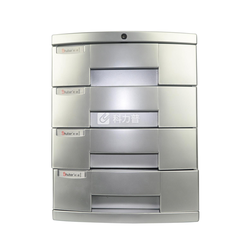 树德 Shuter 四层银系文件柜(带锁) N2004Y