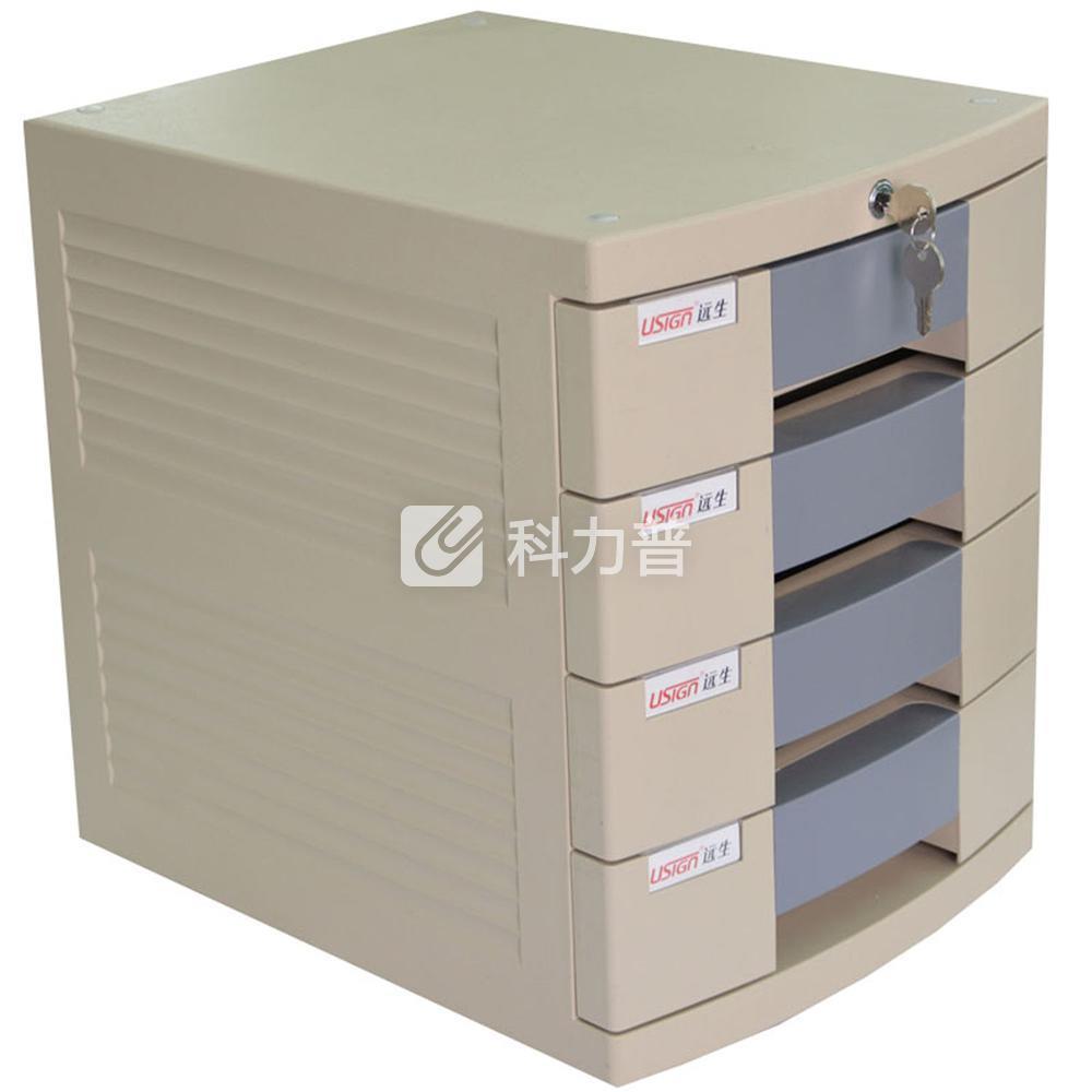 远生 Usign 四层文件柜(带锁) US-2K (灰色)