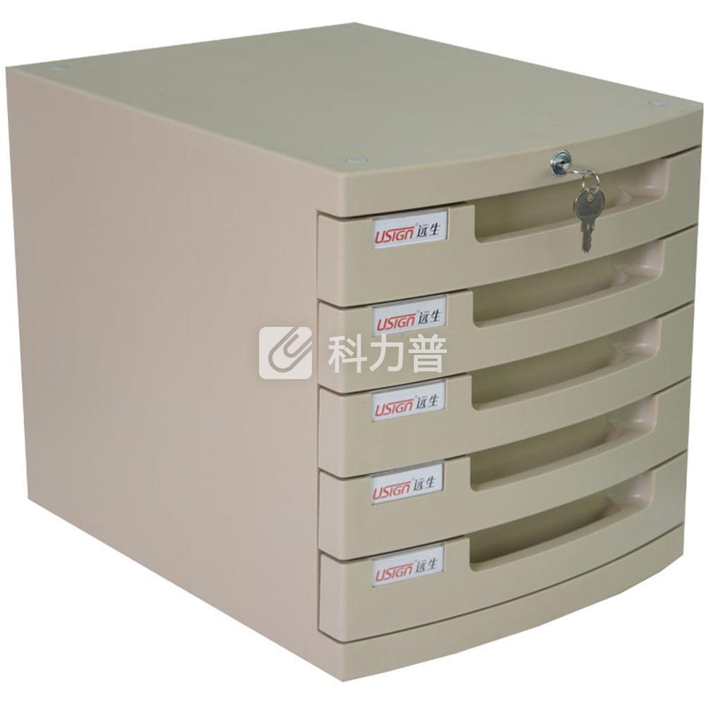远生 Usign 五层文件柜(带锁) US-25K (灰色)