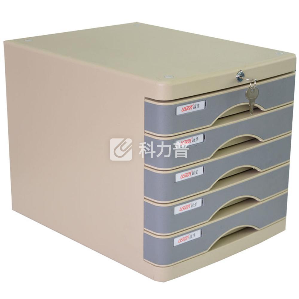 远生 Usign 五层文件柜(带锁) US-26K (灰色)