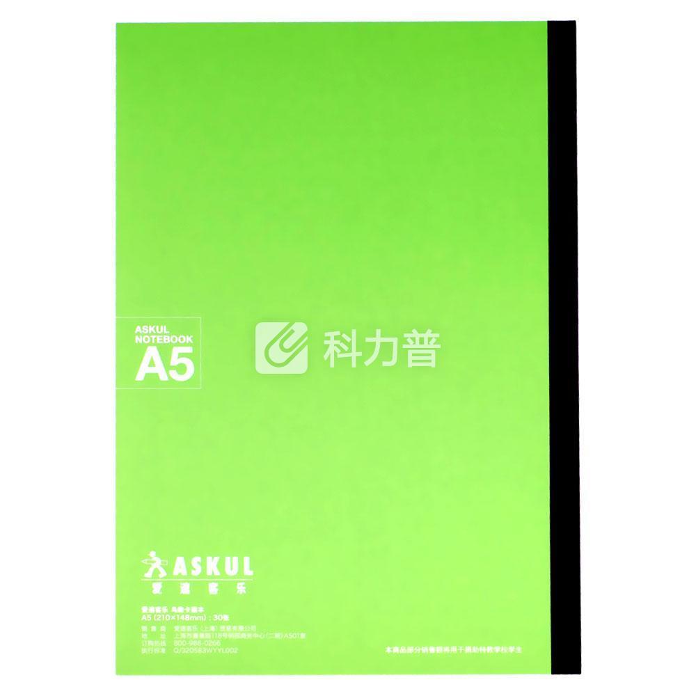 淡綠色背景卡通圖片