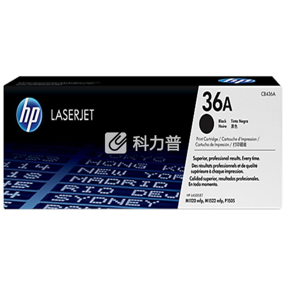 惠普 HP 硒鼓 CB436A 36A (黑色)