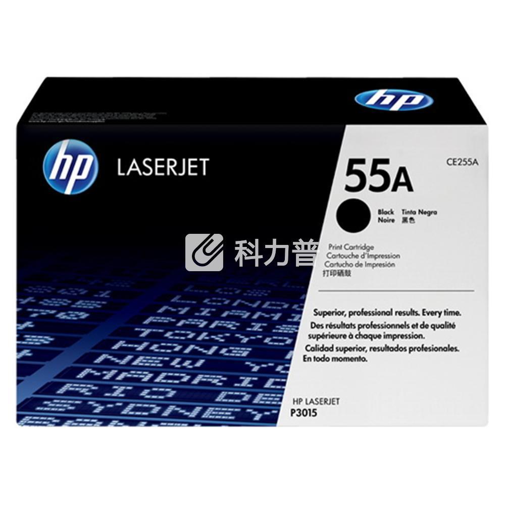 惠普 HP 硒鼓 CE255A 55A (黑色)