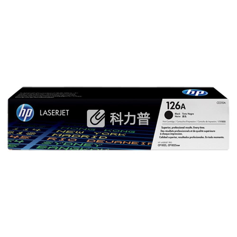 惠普 HP 硒鼓 CE310A 126A (黑色)