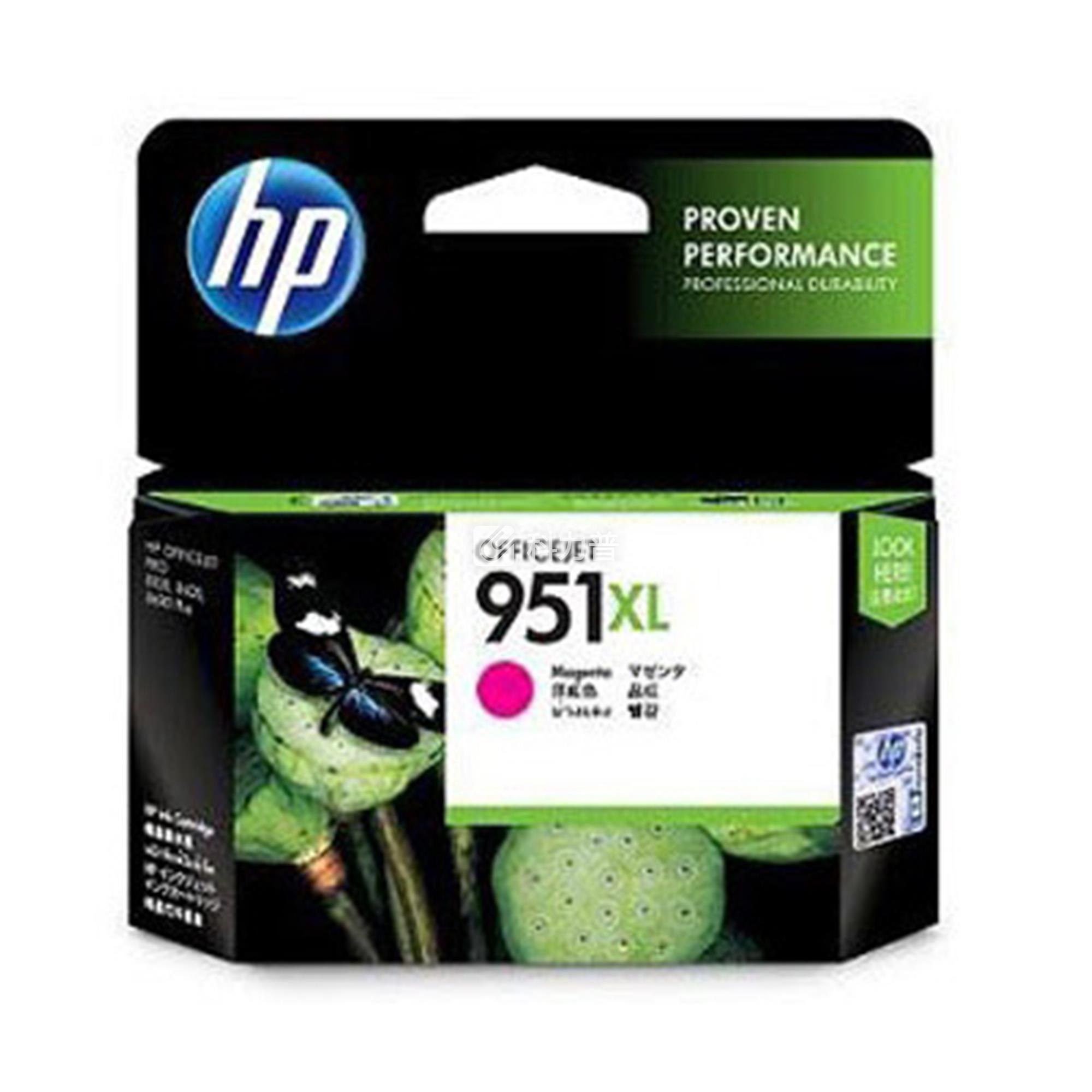 惠普 HP 大容量墨盒 CN047AA 951XL (品红色)