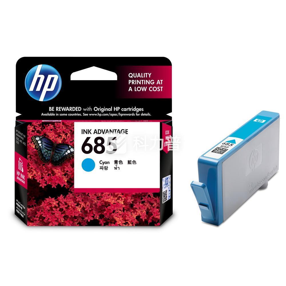 惠普 HP 墨盒 CZ122AA 685号 (青色)