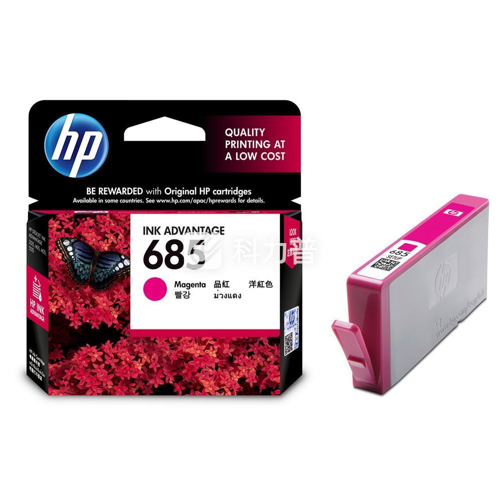 惠普 HP 墨盒 CZ123AA 685号 (品红色)